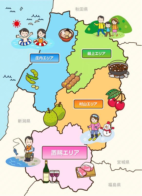 山形県賜置地区の地図