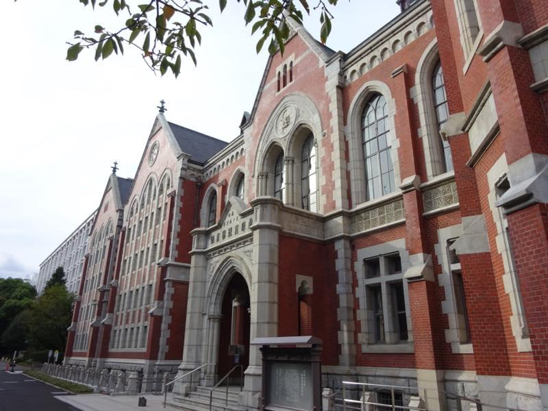 慶應義塾大学の写真