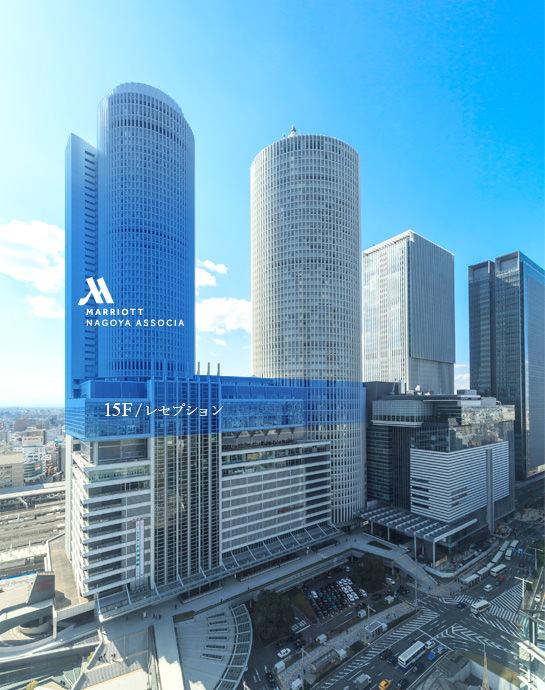 名古屋駅のビルの写真