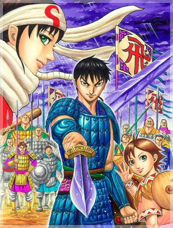 剣を持った少年の漫画の絵
