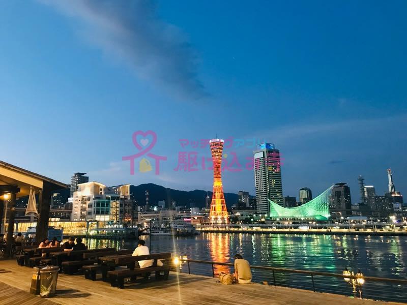 神戸のMOSAICの写真