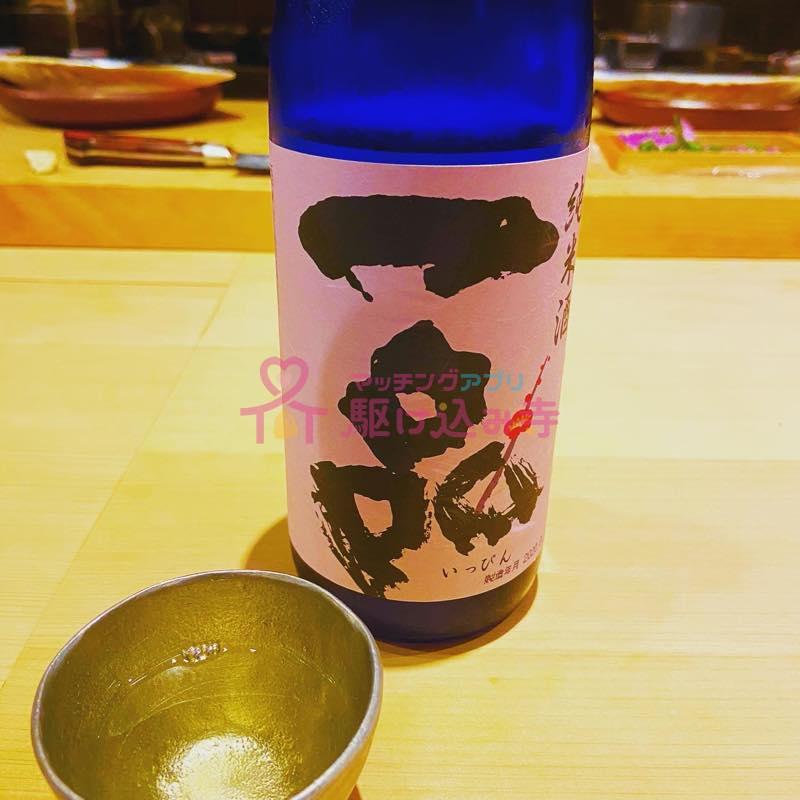日本酒とおちょこの写真
