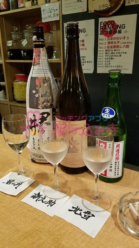 日本酒が並べられている写真