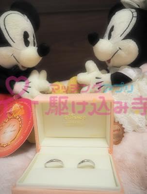 ミッキーとミニーと結婚指輪の写真